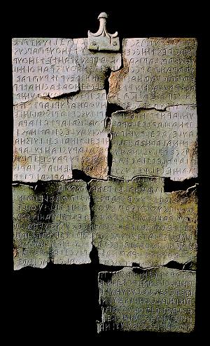 tabulacortonensis-1590772595.png
